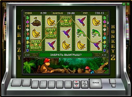 Bonuksen yhdistelmä peliautomaatteihin Crazy Monkey 2