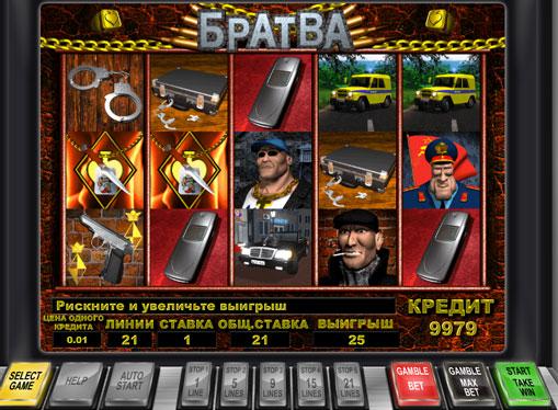 Bratva pelaa peliautomaattia verkossa