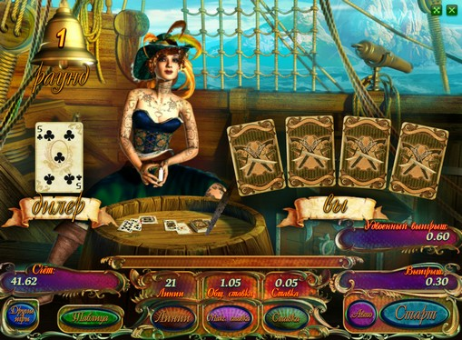 Peliautomaattien kaksinkertaistaminen Pirates Treasures HD