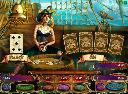 Peliautomaattien kaksinkertaistaminen Pirates Treasures HD