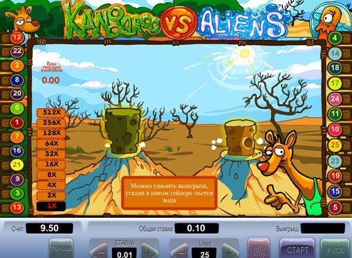 Peliautomaattien kaksinkertaistaminen Kangaroo vs Aliens
