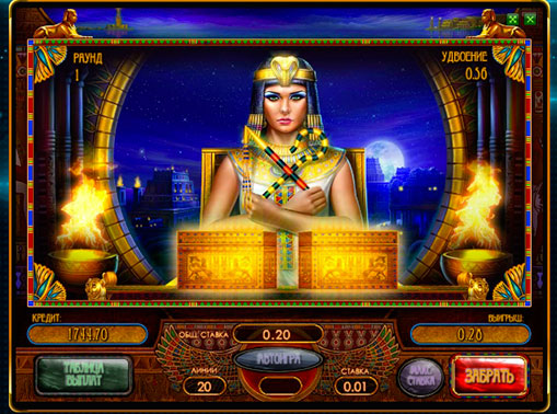 Peliautomaattien kaksinkertaistaminen Riches of Cleopatra