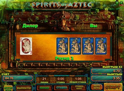 Peliautomaattien kaksinkertaistaminen Spirits of Aztec