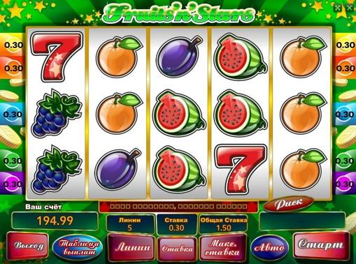 Fruits n Stars pelaa peliautomaattia verkossa rahaksi