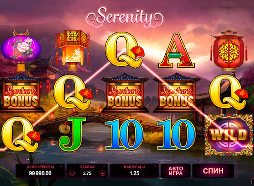 Online-peliautomaattien pelaaminen Serenity