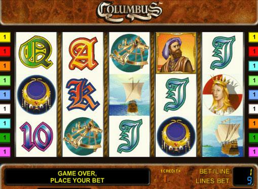 Columbus Pelaa peliautomaattia verkossa rahaksi