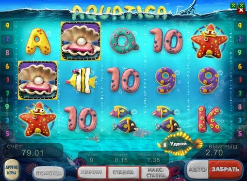 Rahapelien palkinnot Aquatica