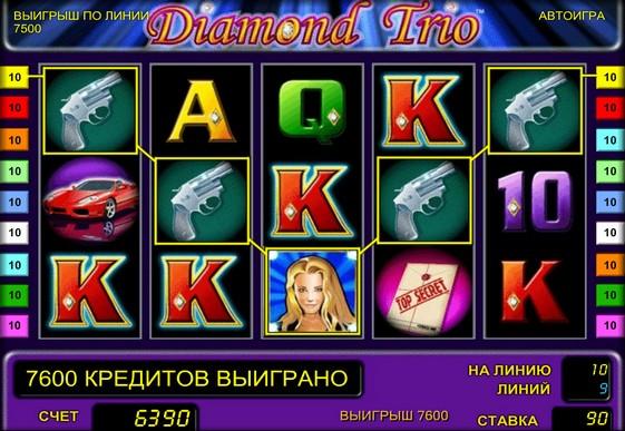 Hedelmäpelin kelat Diamond Trio