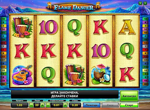 Flame Dancer pelaa peliautomaattia verkossa