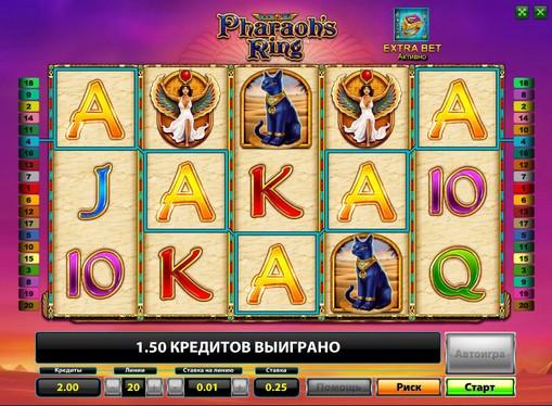 Pharaohs Ring pelaa peliautomaattia verkossa